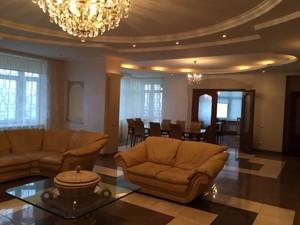 Квартира Кловский спуск, 5, Киев, Z-381562 - Фото3
