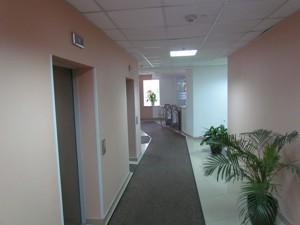 Бізнес-центр, Сагайдачного П., Київ, P-19804 - Фото 20