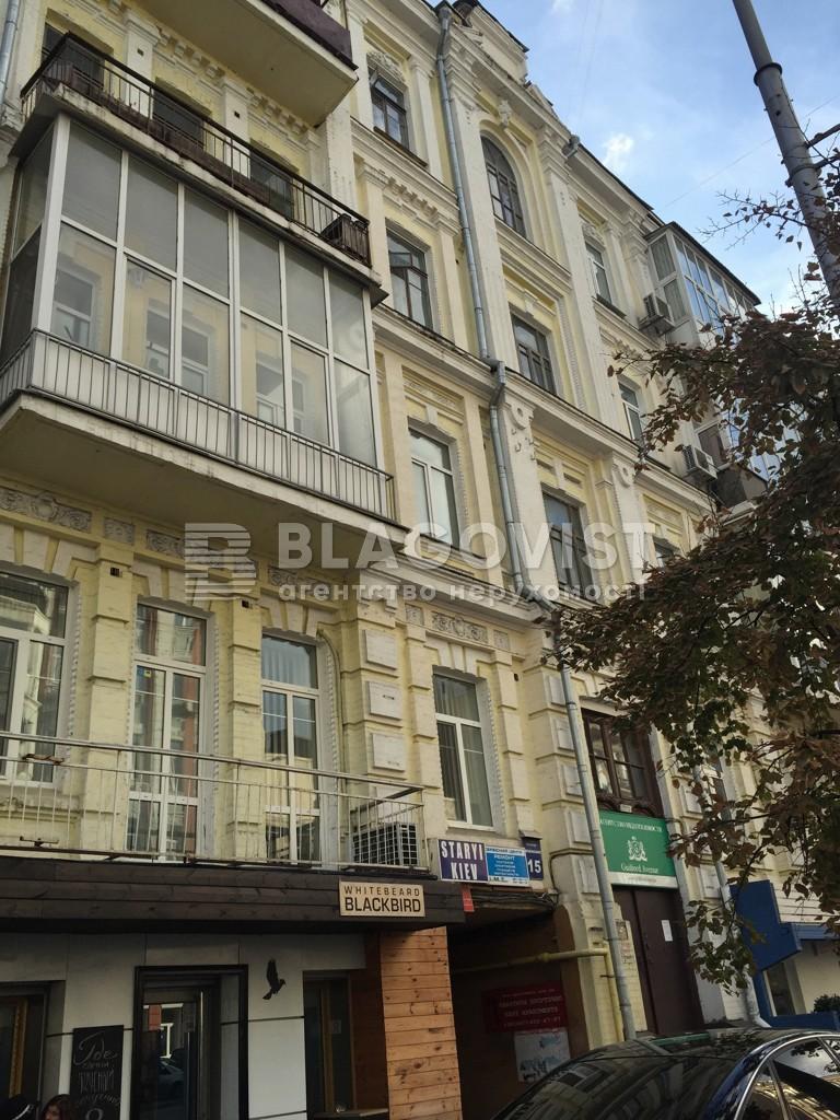Квартира A-108799, Саксаганского, 15, Киев - Фото 2