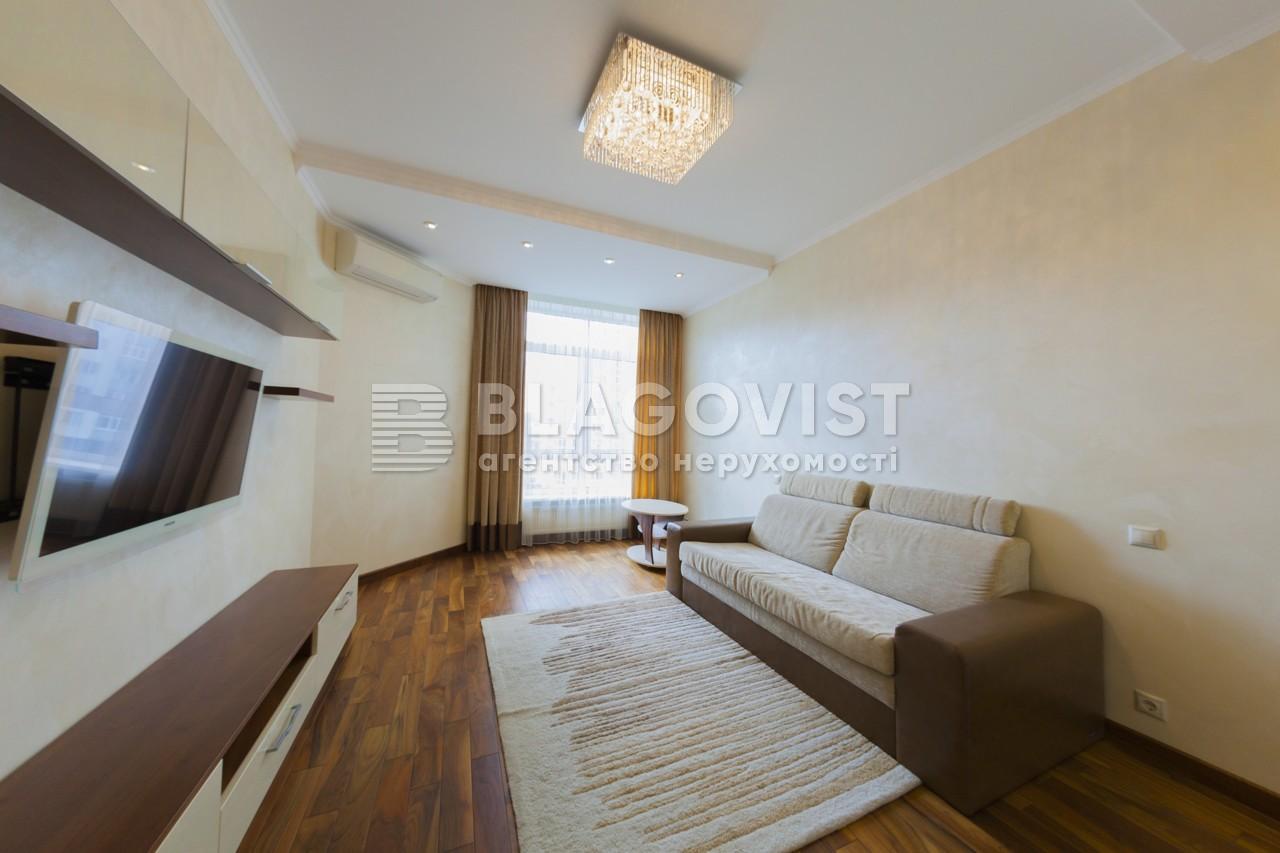 Квартира F-26554, Кудряшова, 20б, Киев - Фото 1