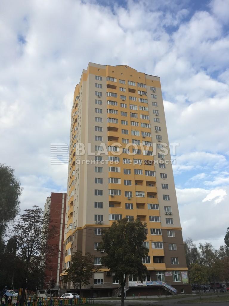 Квартира Z-195275, Булгакова, 13, Киев - Фото 1