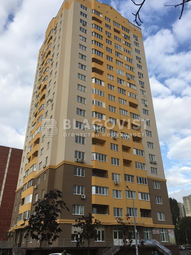 Квартира Z-195275, Булгакова, 13, Киев - Фото 2