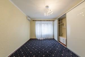 Квартира Кропивницького, 10, Київ, G-1497 - Фото 9