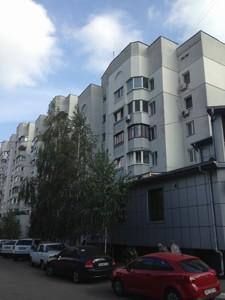 Квартира Тулузы, 3б, Киев, X-24260 - Фото