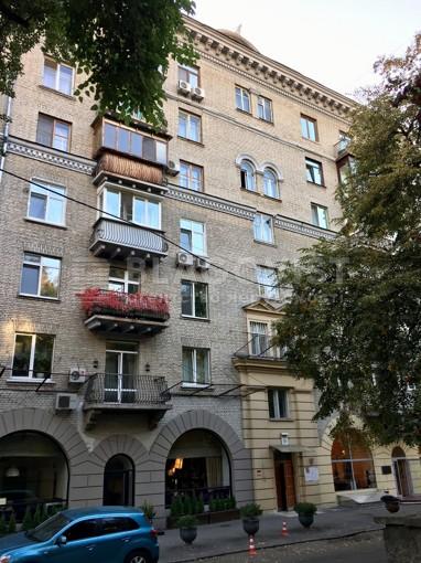 Квартира, M-16469, 16