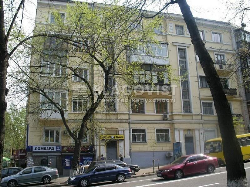 Квартира A-97228, Сечевых Стрельцов (Артема), 76, Киев - Фото 1