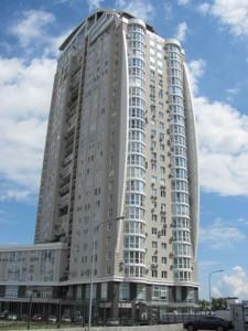 Квартира E-39958, Оболонська набережна, 1 корпус 1, Київ - Фото 2