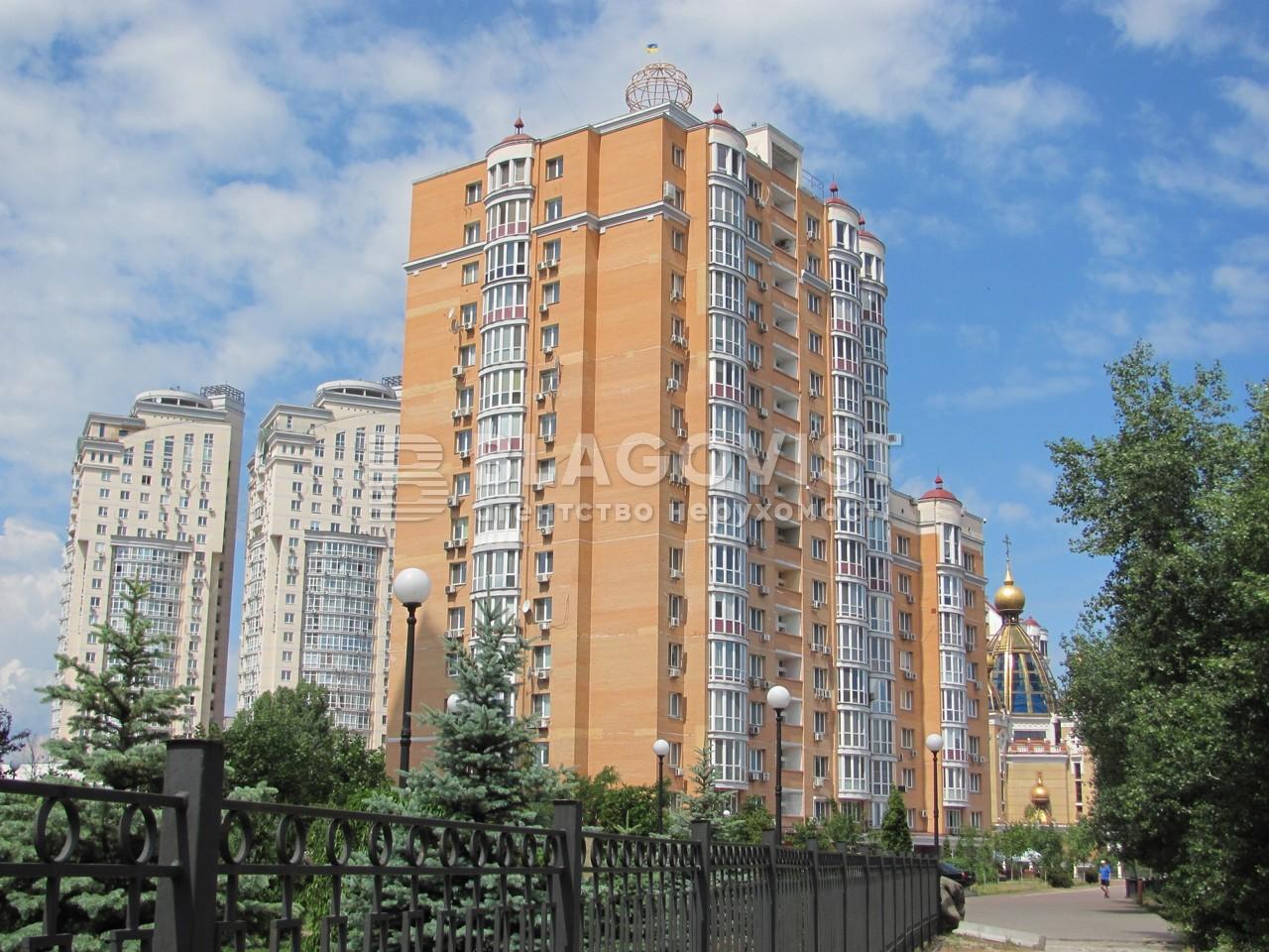 Нежилое помещение, P-18448, Оболонская набережная, Киев - Фото 1