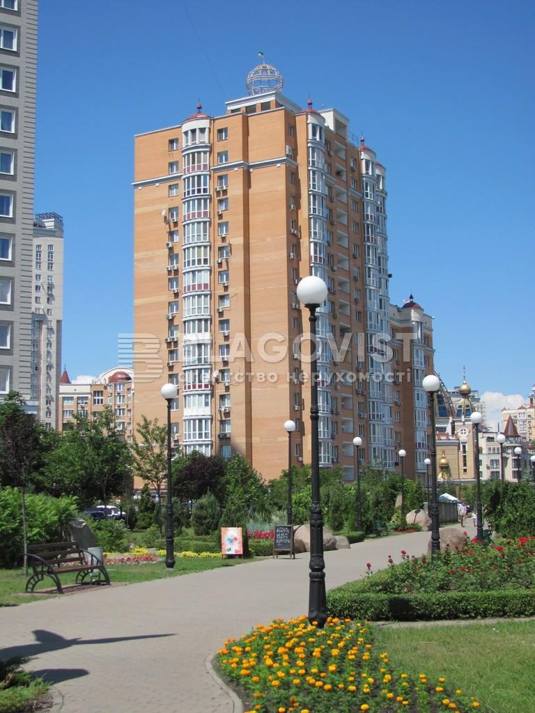 Квартира D-35434, Оболонская набережная, 3, Киев - Фото 2