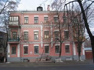 Офис, Спасская, Киев, Z-1021665 - Фото1