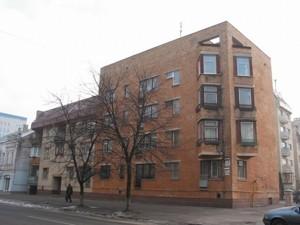 Квартира Спасская, 18/20, Киев, H-44850 - Фото