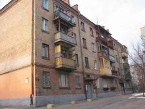 Квартира Спасская, 25, Киев, X-12706 - Фото1