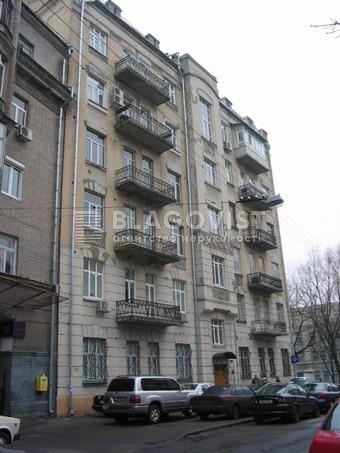 Офіс, A-98874, Дарвіна, Київ - Фото 1
