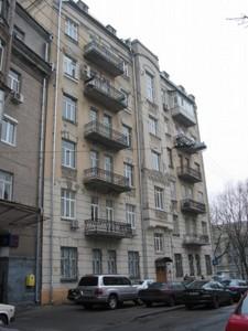 Коммерческая недвижимость, A-106535, Дарвина, Печерский район