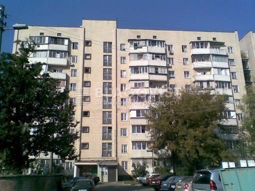 Квартира A-108123, Новомостицкая, 4, Киев - Фото 1