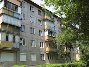 Квартира Туполева Академика, 7, Киев, Z-460879 - Фото3