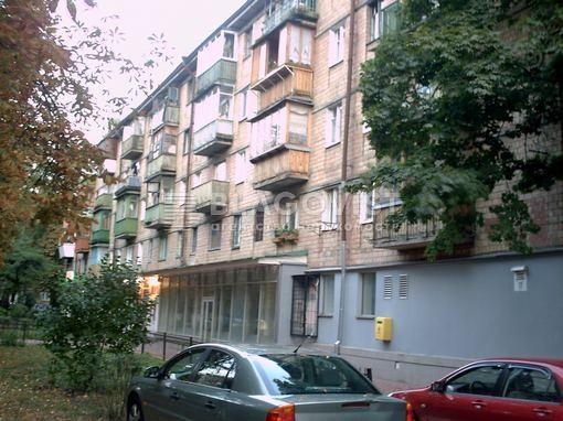 Офіс, A-88926, Білецького Академіка, Київ - Фото 1