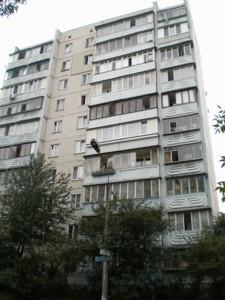 Квартира Захаровская, 7, Киев, C-105817 - Фото 15