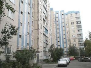 Квартира Захарівська, 7, Київ, Z-610362 - Фото