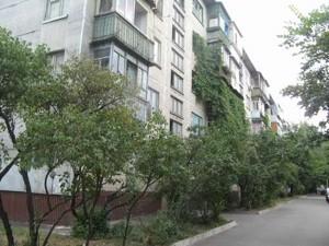 Apartment Kurnatovskoho, 11, Kyiv, Z-823340 - Photo3