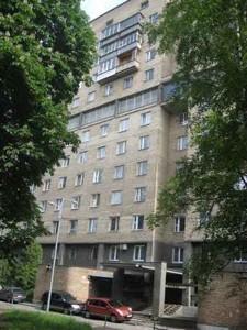 Квартира Болбочана Петра (Каменєва Командарма), 4а, Київ, R-30374 - Фото