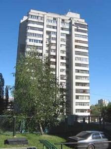 Квартира Лобановского просп. (Краснозвездный просп.), 18, Киев, Z-107360 - Фото