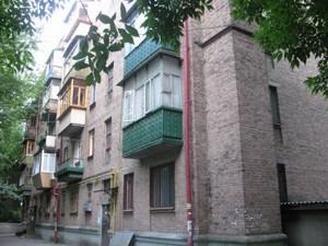Квартира Петропавловская, 56а, Киев, F-45437 - Фото