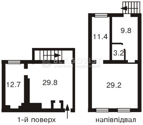 Офис, A-86274, Бульварно-Кудрявская (Воровского), Киев - Фото 2