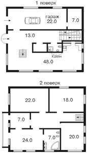Дом G-20479, Козин (Конча-Заспа) - Фото 3