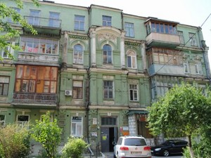 Офис, Саксаганского, Киев, H-48530 - Фото