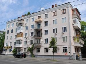 Квартира Саксаганского, 60а, Киев, Z-565197 - Фото