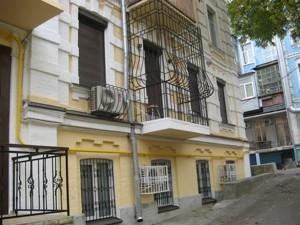 Квартира D-33862, Саксаганского, 57б, Киев - Фото 2