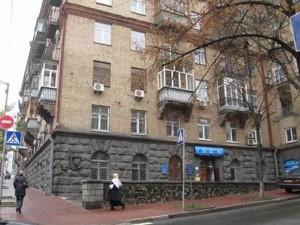Квартира Софиевская, 16/16, Киев, Z-569197 - Фото1