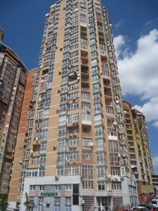 Квартира Коновальця Євгена (Щорса), 32в, Київ, F-20697 - Фото