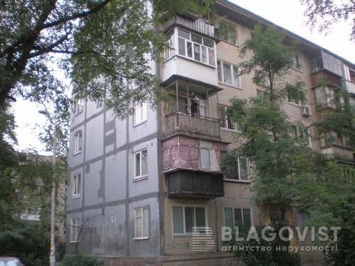 Квартира C-108173, Перова бул., 30а, Київ - Фото 2