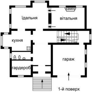 Будинок Мощун (Києво-Святошинський), Z-988845 - Фото2