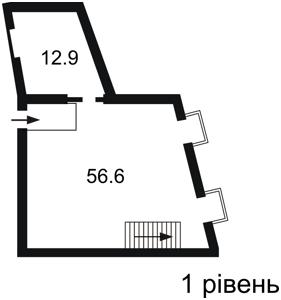 Нежилое помещение, Городецкого Архитектора, Киев, Z-1152505 - Фото2