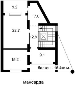 Квартира Редутна, 8, Київ, H-11562 - Фото 5