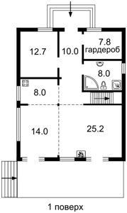 Дом Вербицкого, Буча (город), F-28319 - Фото