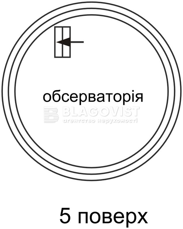Будинок H-11529, Цимбалів Яр, Київ - Фото 9