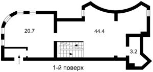 Нежилое помещение, Жукова Маршала, Киев, Z-1124919 - Фото2