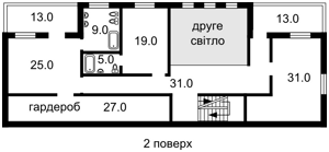 Будинок Столичне шосе, Київ, F-29288 - Фото 2