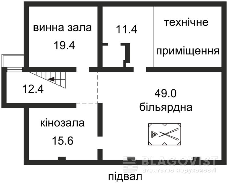 Дом Z-705669, Дружная, Киев - Фото 5