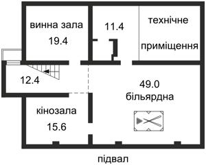 Дом Z-705669, Дружная, Киев - Фото 1