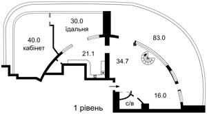 Квартира Предславинская, 31/11, Киев, Z-1277994 - Фото2