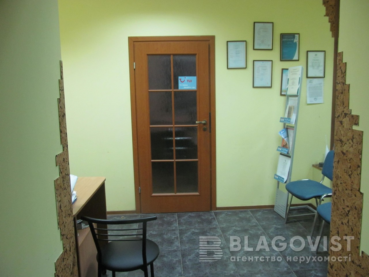 Нежилое помещение, Z-1287565, Воздухофлотский просп., Киев - Фото 8