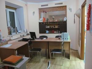 Нежилое помещение, Воздухофлотский просп., Киев, Z-1287565 - Фото3
