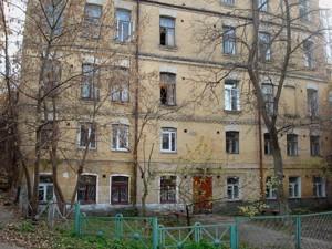 Офіс, M-5020, Бульварно-Кудрявська (Воровського), Київ - Фото 2