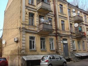 Офіс, M-5020, Бульварно-Кудрявська (Воровського), Київ - Фото 1