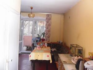 Квартира Автозаводская, 71, Киев, A-97010 - Фото3